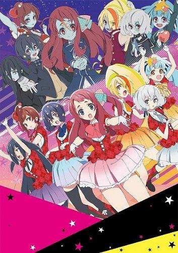大ヒットアニメ「ゾンビランドサガ」【Blu-ray2万超え!】