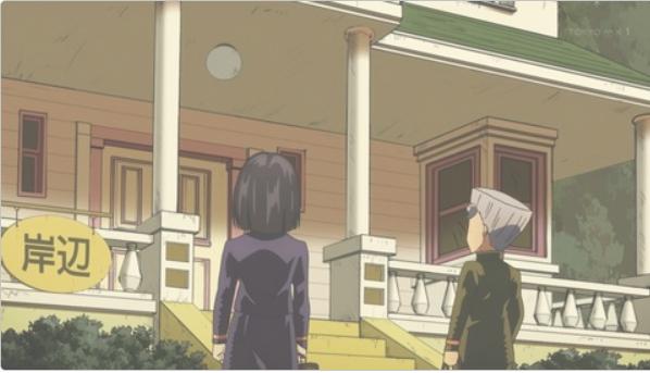 家に対してやたら表札が大きい岸部宅を二人が見上げる様子