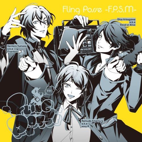 【ヒプマイ】自由を愛する渋谷ディビジョンFling posseをご紹介!!