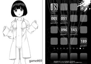 ダーウィンズゲーム18巻に登場するレイン