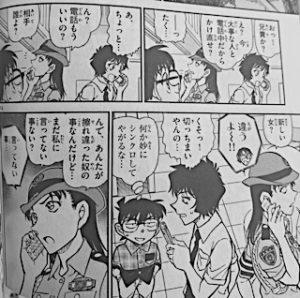 由美と世良真純が羽田秀吉に電話をかけあっている