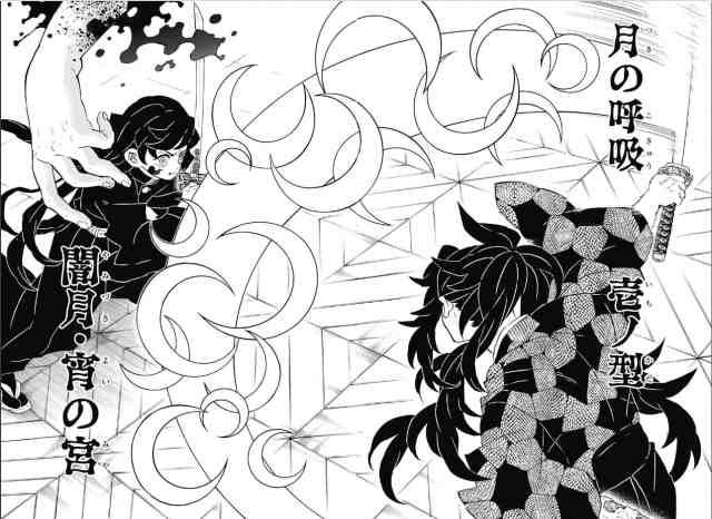 壱ノ型 「闇月・宵の宮」の画像