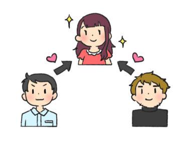 切ない三角関係を描いた少女漫画!あなたならどちらを選びますか?