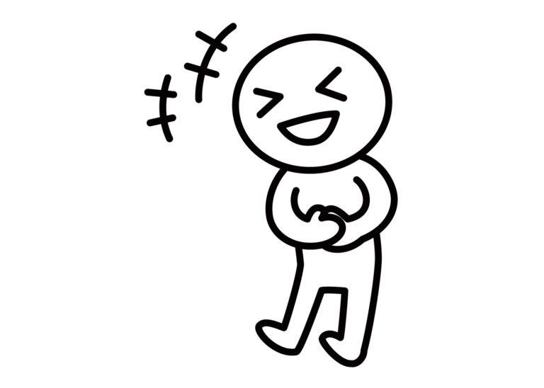 お腹を抱えて笑う人の絵