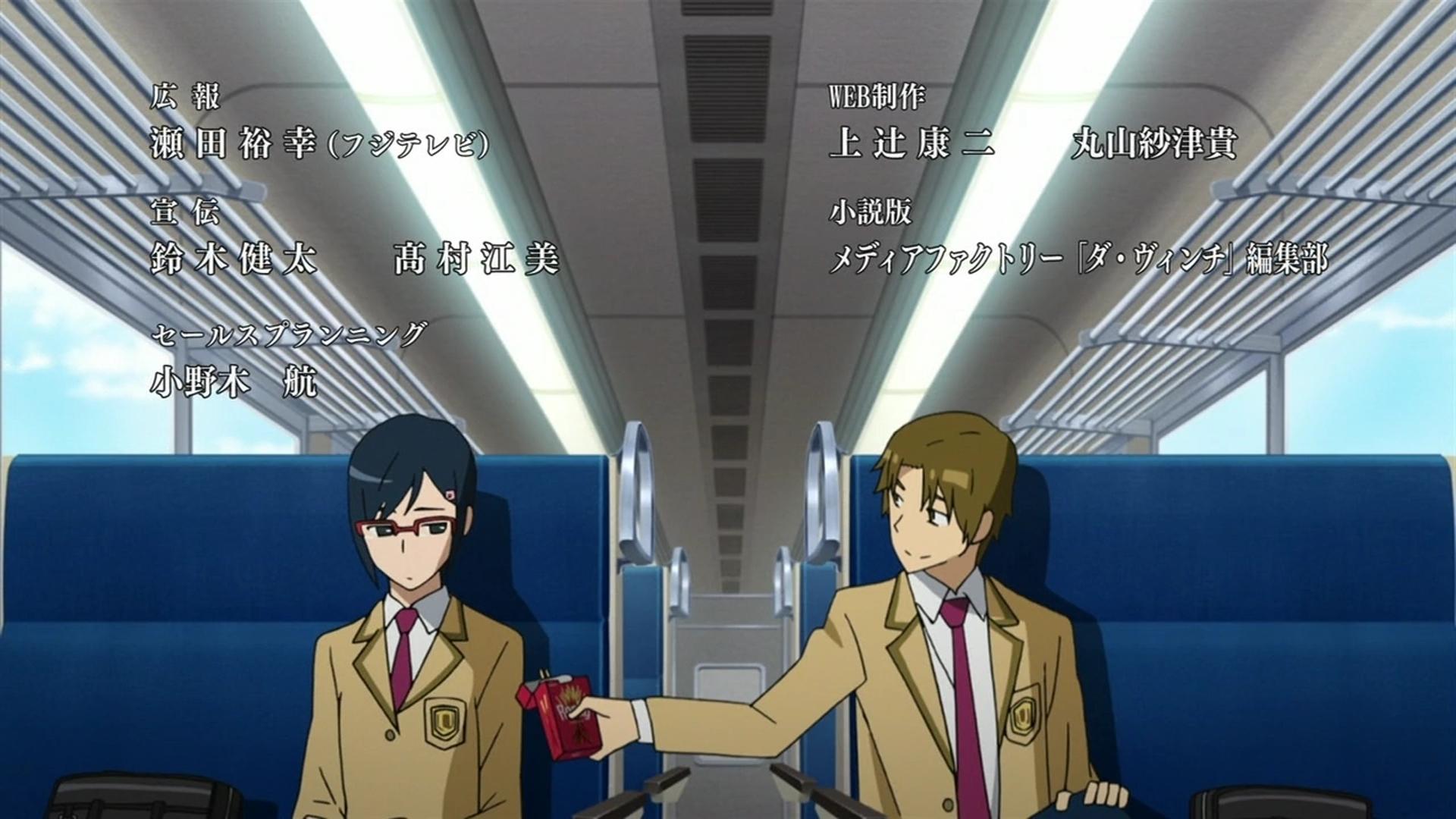 電車内でつるこにポッキーを渡そうとするゆきあつ