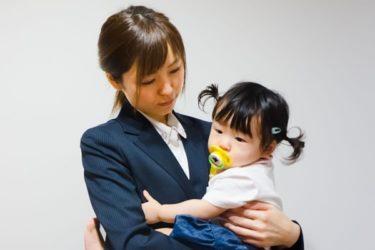 共働き夫婦の子育ての問題