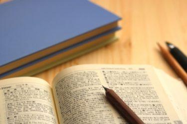 共働き家庭でも中学受験は可能?心得と勉強法・塾選びをご紹介!